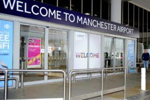 Βρετανία: Σε εξέλιξη εκκένωση του αεροδρομίου του Μάντσεστερ - Αναφορά για ύποπτο πακέτο