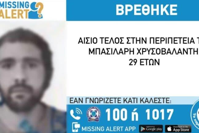 Πάτρα: Αίσιο τέλος για τον 29χρονο που αγνοείτο - Που εντοπίστηκε