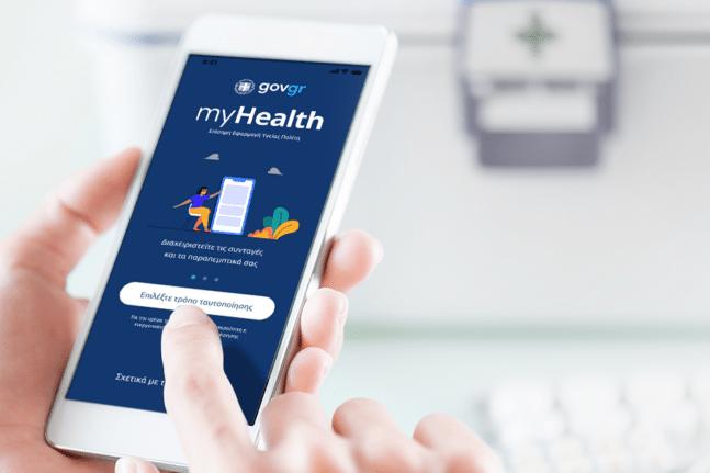 myHealth app: Η «Άυλη Συνταγογράφηση» στο κινητό από τον Όμιλο ΟΤΕ για την ΗΔΙΚΑ