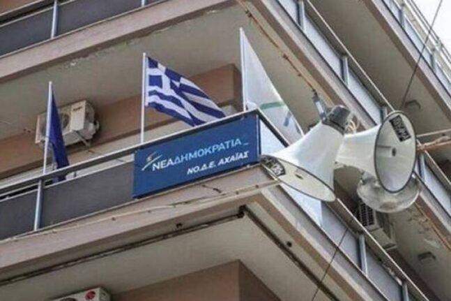 Συλλυπητήρια ανακοίνωση της ΔΕΕΠ Αχαΐας για τον θάνατο του Αντώνη Αργυρόπουλου