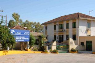 Πάτρα: Παιδιατρικό Νοσοκομείο στο πρώην Νοσημάτων Θώρακος - Ναι ή όχι;