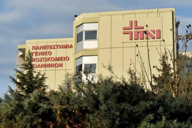 Ιωάννινα: Μηνύσεις για τον άγριο ξυλοδαρμό γιατρού από ασθενή