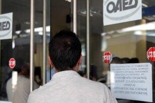 ΟΑΕΔ Κοινωφελής εργασία - Ποτέ ξεκινούν οι αιτήσεις για 25.000 ωφελούμενους