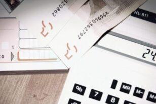 Επιστρεπτέα προκαταβολή – Τι θα πληρώσουν οι επιχειρήσεις