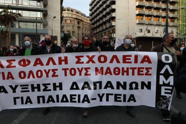 Η ΟΛΜΕ απαντά στο Εφετείο με νέες Γενικές Συνελεύσεις και συλλαλητήριο την Παρασκευή