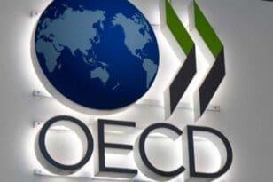 ΟΟΣΑ: Ευνοϊκή η μακροχρόνια τάση του ελληνικού χρέους παρά την πανδημία