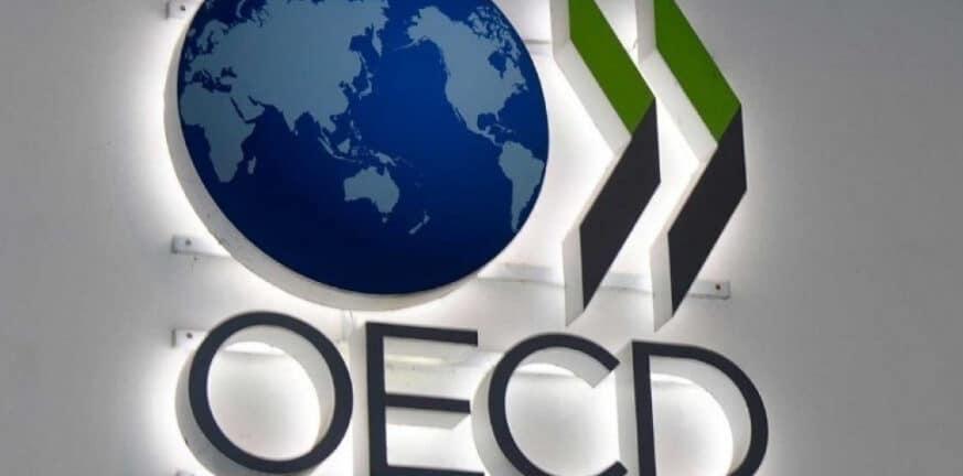 ΟΟΣΑ: Ιστορική συμφωνία για παγκόσμιο ελάχιστο φορολογικό συντελεστή στις μεγάλες εταιρείες