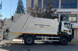Ανδραβίδα - Κυλλήνη Ενισχύεται ο στόλος καθαριότητας