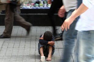 Eurostat: Ενα στα τρία Ελληνόπουλα κάτω των 18 ετών, αντιμέτωπο με τον κίνδυνο της φτώχειας ή του κοινωνικού αποκλεισμού