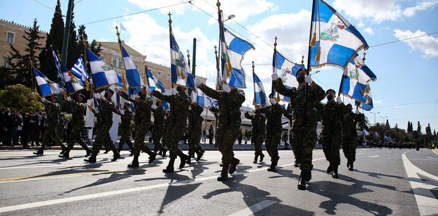 Εξαδάκτυλος: Να γίνει κανονικά η παρέλαση της 28ης Οκτωβρίου