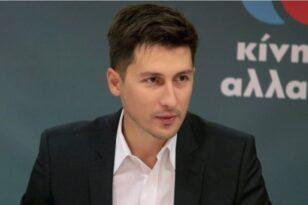 Εκλογές ΚΙΝΑΛ: Υποψήφιος και ο Παύλος Χρηστίδης