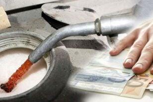 Επίδομα θέρμανσης: Τον Δεκέμβρη οι πρώτες πληρωμές – Ποιοι δικαιούνται έως και 750 ευρώ