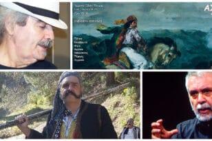 Αχνάρια του 21' - Μνήμες του αγώνα στη Δυτική Ελλάδα: Η παράσταση που πρέπει να δεις!