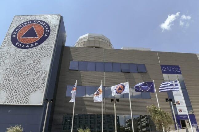 Η Πολιτική Προστασία νέος πυλώνας στο Στρατηγικό Διάλογο Ελλάδας - ΗΠΑ