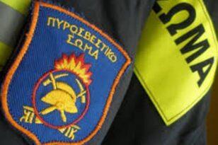 Εκλογές για τους Απόστρατους Πυροσβέστες - Το νέο Προεδρείο