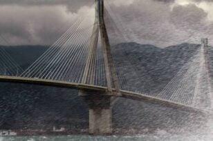 ΕΚΤΑΚΤΟ - Ο «Μπάλλος» έκλεισε το πορθμείο Ρίου - Αντιρρίου: Δεν εκτελούνται τα δρομολόγια