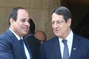 Αίγυπτος: O Αλ Σίσι επικύρωσε τη συμφωνία αποφυγής διπλής φορολογίας με Κύπρο