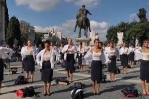 Έκλεισε η Alitalia - Γυμνή διαμαρτυρία αεροσυνοδών BINTEO