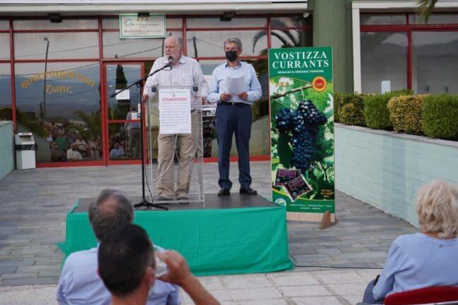 Σταφιδικό - Αιγιάλεια: Συλλαλητήριο στην Αθήνα κατά υπουργού και εμπόρων