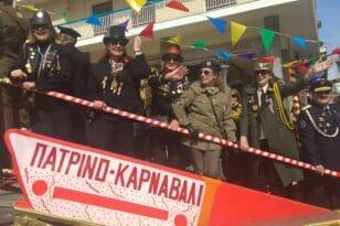 Οι «Στρατηγοί» θα μας κάνουν fashion icons το Καρναβάλι! Τι ετοιμάζουν και ποιους θα φιλοξενήσουν!