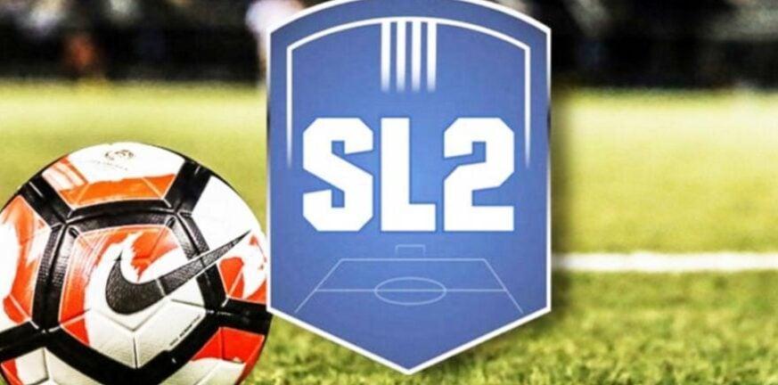 Super League 2: Πάει το στήσιμο σύννεφο, μπαίνουν όρια στον στοιχηματισμό