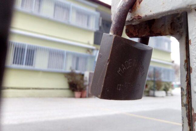 Κλειστά σήμερα όλα τα σχολεία σε Ζάκυνθο, Κεφαλονιά και Ιθάκη