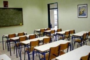 Ηλεία: Κλειστά αύριο όλα τα σχολεία
