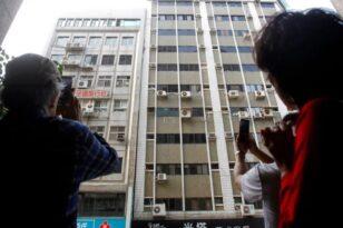 Ισχυρός σεισμός 6,5 Ρίχτερ στην Ταϊβάν -Δεν υπάρχουν αναφορές για ζημιές