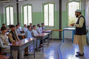 Στο Αφγανιστάν δεν αφήνουν τα κορίτσια στο σχολείο!