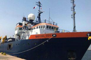 «Πολεμικό σκηνικό» στήνει στην κυπριακή ΑΟΖ η Άγκυρα - Υπό «ομηρία» η περιοχή εργασίας του Nautical Geo
