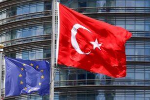 Κoμισιόν προς Τουρκία: Να αποφύγει απειλές και ενέργειες που βλάπτουν τις σχέσεις καλής γειτονίας