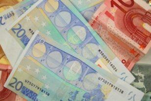 Πληρωμές από υπουργείο Εργασίας, e-ΕΦΚΑ και ΟΑΕΔ για την εβδομάδα 18-22 Οκτωβρίου