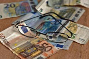 Προκαταβολή σύνταξης: Έρχεται διπλή πληρωμή στο τέλος Οκτωβρίου – Ποιοι καλούνται να επιστρέψουν χρήματα