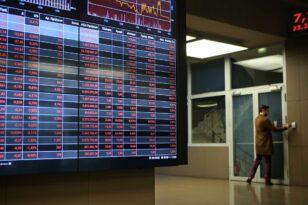 Με πτώση έκλεισε το Χρηματιστήριο Αθηνών