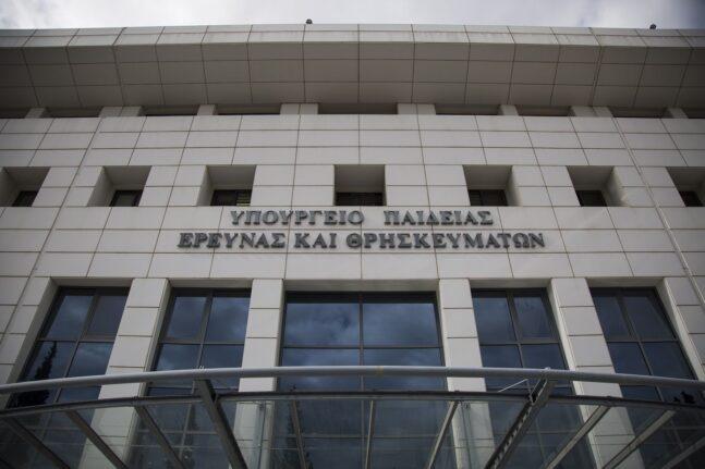 Επίδομα στέγασης 1000 ευρώ: Νέοι δικαιούχοι οι καταρτιζόμενοι στα Δημόσια ΙΕΚ