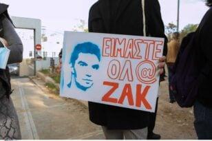 Ζακ Κωστόπουλος: Στο πλευρό της οικογένειας Νταλάρας, Μπιμπίλας, Κραουνάκης -Διαδικτυακή εκστρατεία