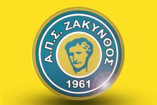 Super League 2: Το μπάχαλο συνεχίζεται, δικαιώθηκε και η Ζάκυνθος!